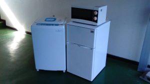 レンタルで納品した冷蔵庫、洗濯機、電子レンジの写真