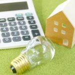 一人暮らしにかかる光熱費は大体いくらくらい?