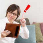 【2019年更新】転勤者にオススメの家具レンタル会社5選