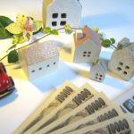 【2019年最新】家具や家電品のレンタル料金を低く抑える主たる方法