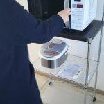 千葉 千葉市 家電レンタル 家具レンタル 安い お得 一人暮らし 冷蔵庫・洗濯機・オーブンレンジ・ダイニングセット・ミニ食器棚