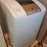 宮城 仙台市 家電レンタル 家具レンタル 洗濯機 IH調理器 設置 配送 安い 引っ越し