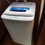 福島 いわき市 家電レンタル 家具レンタル 家電セット 冷蔵庫 洗濯機 電子レンジ 法人 安い お得