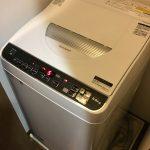 東京都 中央区 新生活 23区 転勤 短期間で移動 月払い 家電レンタル