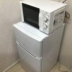 茨城県 古河市 レンタル家電 レンタル家具 安い お得 激安 引っ越し 一人暮らし 転勤