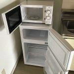 茨城 ひたちなか市 家電レンタル 家具レンタル 安い 月々支払い 洗濯機 冷蔵庫 お得 激安