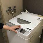 千葉 我孫子市 家電レンタル 家具レンタル 冷蔵庫 洗濯機 月々支払い 安い 綺麗