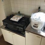 茨城県 土浦市 家電レンタル 掃除機 冷蔵庫 洗濯機 ガスコンロ セット 安い おすすめ
